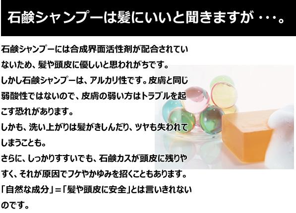 リッチコラージュプレミアム石鹸